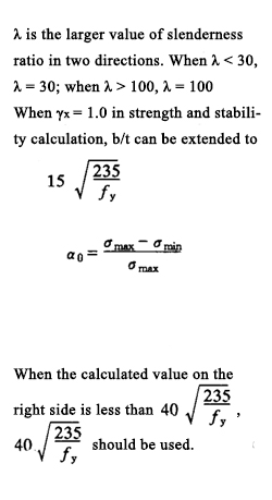 Calculation formula of steel structure
