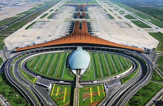 Capital Airport Terminal of Chinese Steel Structure Engineering