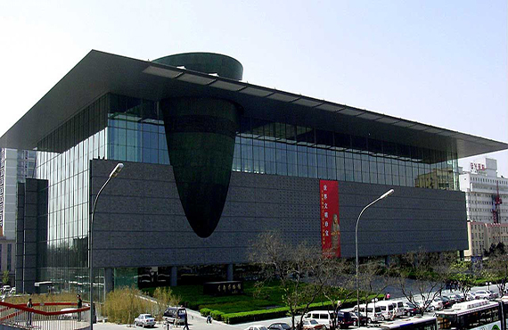 Chinese Steel Structure Engineering Capital Museum
