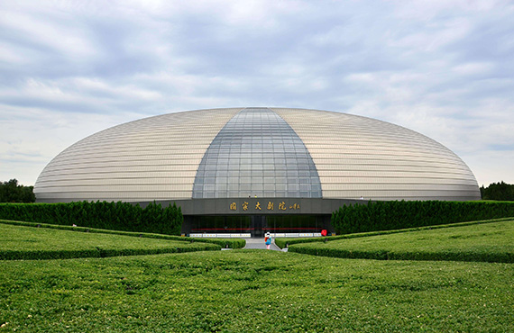 National Grand Theater of Chinese Steel Structure Engineering
