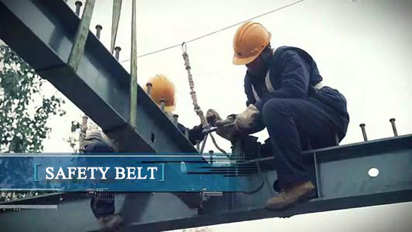 Steel structure technical measures and safe construction